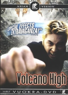 Volcano High - Finnish poster (xs thumbnail)