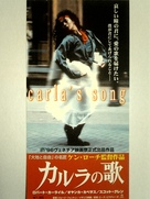 Carla's Song - Japanese Movie Poster (xs thumbnail)
