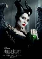 Maleficent: Mistress of Evil - Vietnamese Movie Poster (xs thumbnail)