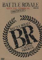 Battle Royale - South Korean DVD cover (xs thumbnail)