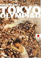 Tokyo orimpikku - DVD cover (xs thumbnail)