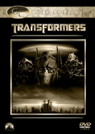 Transformers - German Movie Cover (xs thumbnail)