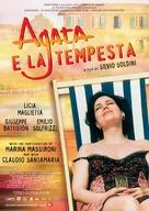 Agata e la tempesta - Dutch Movie Poster (xs thumbnail)