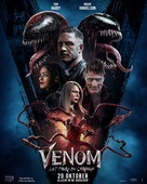 Venom: Let There Be Carnage - Dutch Movie Poster (xs thumbnail)