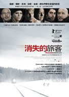 Transsiberian - Taiwanese Movie Poster (xs thumbnail)