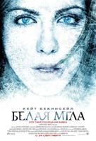 Whiteout - Russian Movie Poster (xs thumbnail)