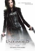 Underworld: Awakening - Spanish Movie Poster (xs thumbnail)