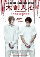 Funny Games U.S. - Taiwanese Movie Poster (xs thumbnail)