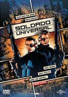 Universal Soldier - Brazilian Movie Cover (xs thumbnail)