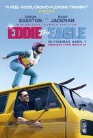Eddie the Eagle - British Movie Poster (xs thumbnail)