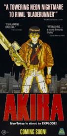 Akira - Australian Movie Poster (xs thumbnail)