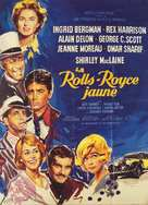 The Yellow Rolls-Royce - French Movie Poster (xs thumbnail)
