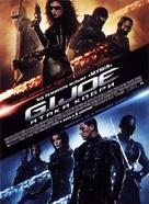 G.I. Joe: The Rise of Cobra - Ukrainian Movie Poster (xs thumbnail)