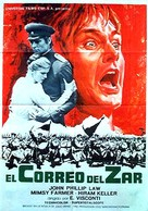 Strogoff - Spanish Movie Poster (xs thumbnail)