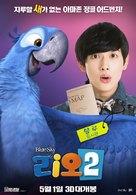 Rio 2 - South Korean Movie Poster (xs thumbnail)