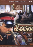 Utomlyonnye solntsem - Russian Movie Cover (xs thumbnail)