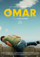 Omar - Swiss Movie Poster (xs thumbnail)