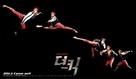 The Kick - South Korean Movie Poster (xs thumbnail)
