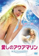 Aquamarine - Japanese Movie Cover (xs thumbnail)