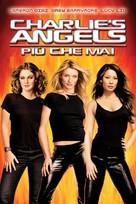 Charlie's Angels: Full Throttle - Italian DVD movie cover (xs thumbnail)