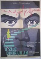 9 dney odnogo goda - Romanian Movie Poster (xs thumbnail)
