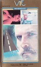 Autostop rosso sangue - British VHS cover (xs thumbnail)