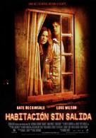 Vacancy - Spanish Movie Poster (xs thumbnail)