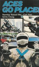Zuijia Paidang - Dutch VHS cover (xs thumbnail)