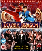 Double Dragon - British Movie Cover (xs thumbnail)