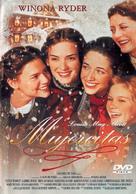 Little Women - Spanish Movie Cover (xs thumbnail)