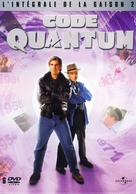 """""""Quantum Leap"""" - French DVD movie cover (xs thumbnail)"""