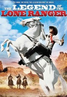 The Legend of the Lone Ranger - Movie Cover (xs thumbnail)