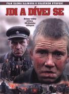 Idi i smotri - Croatian Movie Cover (xs thumbnail)
