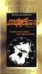 Ransom - Mexican VHS movie cover (xs thumbnail)