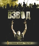 Platoon - Russian Blu-Ray movie cover (xs thumbnail)