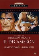 Il Decameron - Italian Movie Cover (xs thumbnail)