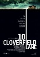 10 Cloverfield Lane - Greek Movie Poster (xs thumbnail)