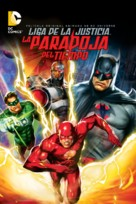 Justice League: The Flashpoint Paradox - Mexican Movie Cover (xs thumbnail)