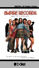 Empire Records - VHS movie cover (xs thumbnail)