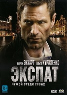 The Expatriate - Russian DVD movie cover (xs thumbnail)