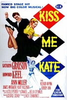 Kiss Me Kate - Australian Movie Poster (xs thumbnail)