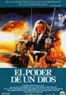 Es ist nicht leicht ein Gott zu sein - Spanish Movie Poster (xs thumbnail)