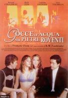 Gouttes d'eau sur pierres brûlantes - Italian Movie Poster (xs thumbnail)