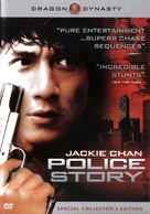 Police Story - DVD cover (xs thumbnail)