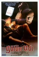 The Name of the Rose - Turkish Movie Poster (xs thumbnail)