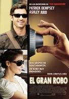 Flypaper - Argentinian Movie Poster (xs thumbnail)