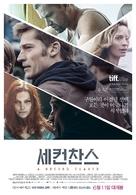 En chance til - South Korean Movie Poster (xs thumbnail)