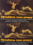 Hiroshima mon amour - French Movie Poster (xs thumbnail)
