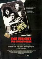 Running on Empty - German Movie Poster (xs thumbnail)