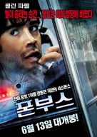 Phone Booth - South Korean Movie Poster (xs thumbnail)